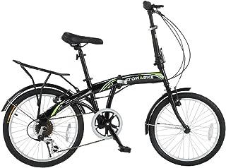 explorer folding bike