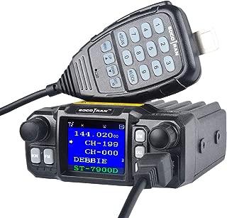 Mobile Ham Radio Amateur Radio Vehicle Transceiver Quad-Standby Quad Band UHF 400~480 MHz(350~390 MHz) VHF 136~174 MHz(220~260 MHz) Mini Color Screen 25W/20W with Long Range Black
