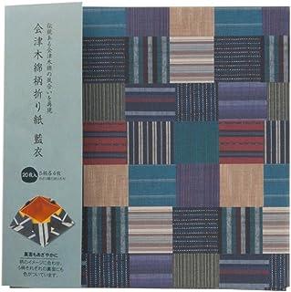 第一印刷 折り紙 会津木綿柄 藍衣 62-03922-036