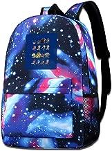 Galaxy Printed Shoulders Bag Dragon Ball Z Evolutions Of Goku Fashion Casual Star Sky Backpack For Boys&girls