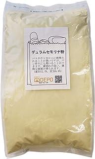 デュラムセモリナ粉/2.5kg