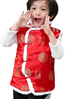 EXCELLANYARD Boys Chinese Tang Suit Vest Winter Cotton-Padded for Kids