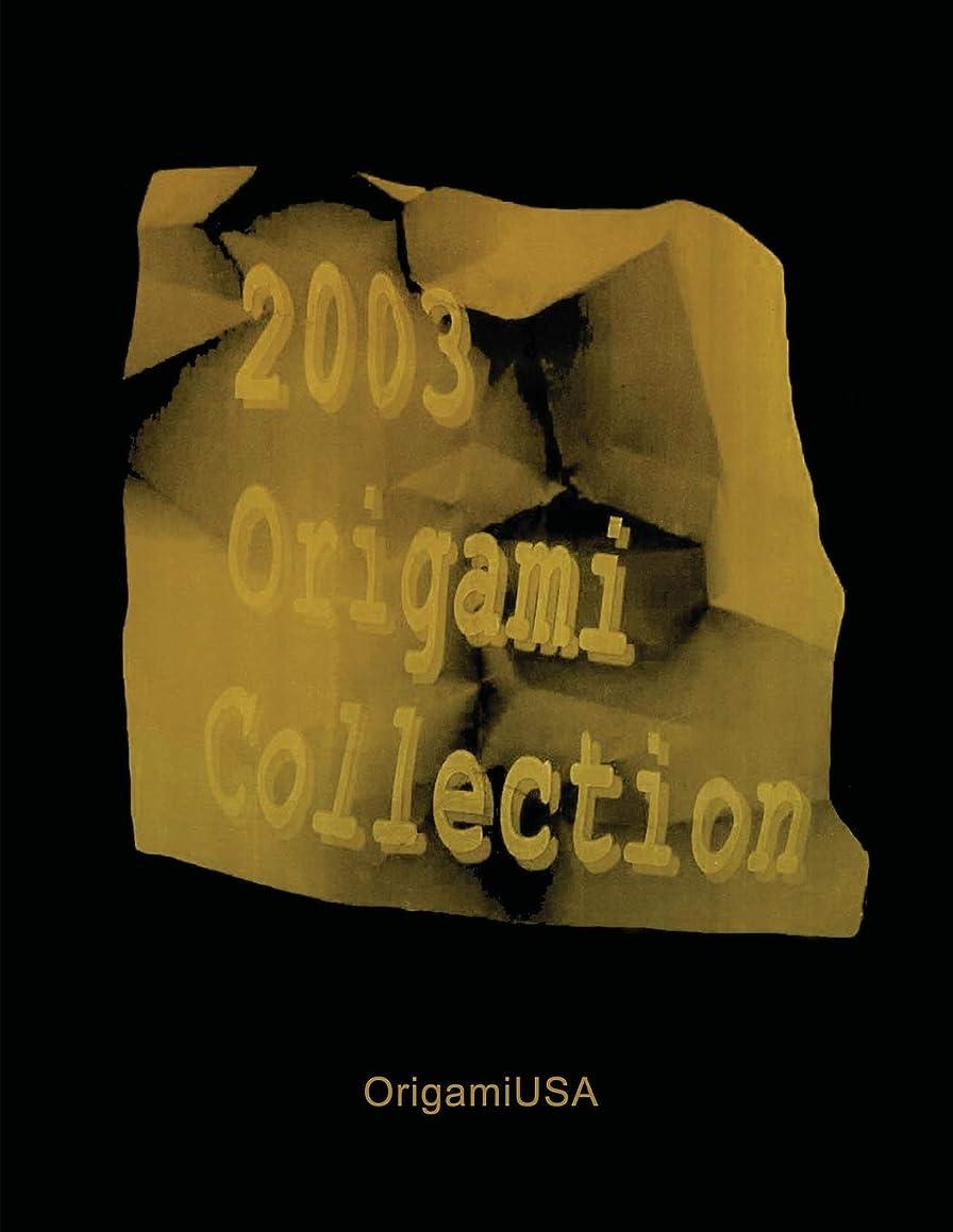 約設定無法者大通りOrigami Collection 2003 (OrigamiUSA Annual Collections)