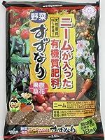 ニュームが入った有機質肥料【すずなり)3,6kg (6坪用)【ガーデニング】【園芸】