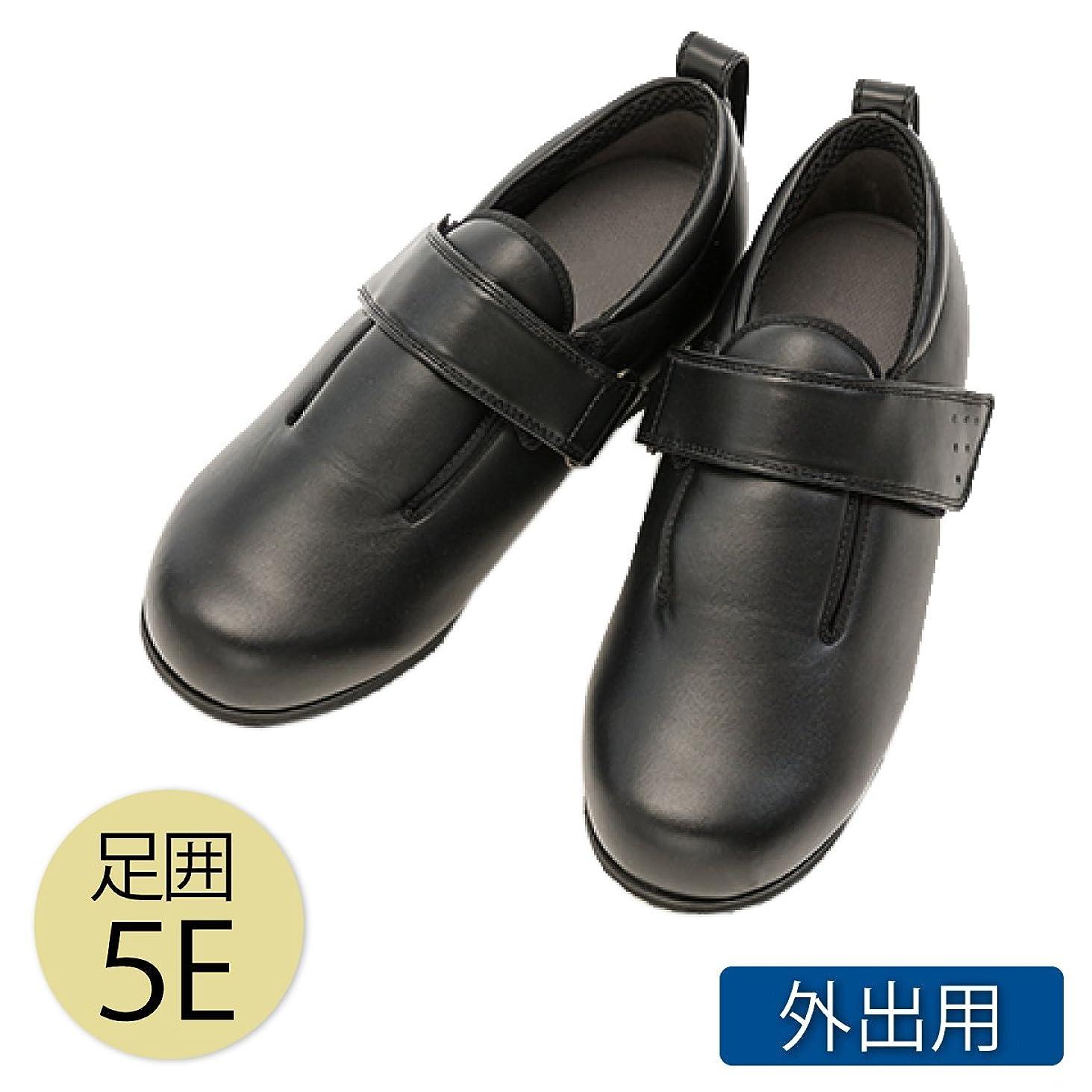 火薬凝視バラ色介護シューズ 介護靴 外出用 あゆみ シニア ダブルマジックIII 合皮 5E 黒 7044