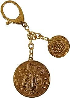 Heaven Luck Activator Amulet, Jade Emperor Amulet