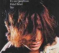 Kiken Sugiru by Kenichi Asai (2006-07-12)