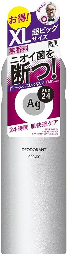 親密な強風軌道エージーデオ24 パウダースプレー 無香料 240g (医薬部外品)