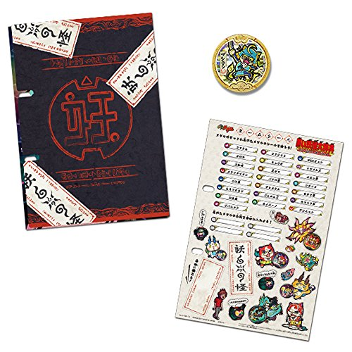 バンダイ Black Yokai Watch Medal Dictionary Book File DX Yo-Kai Youkai Bandai Japan