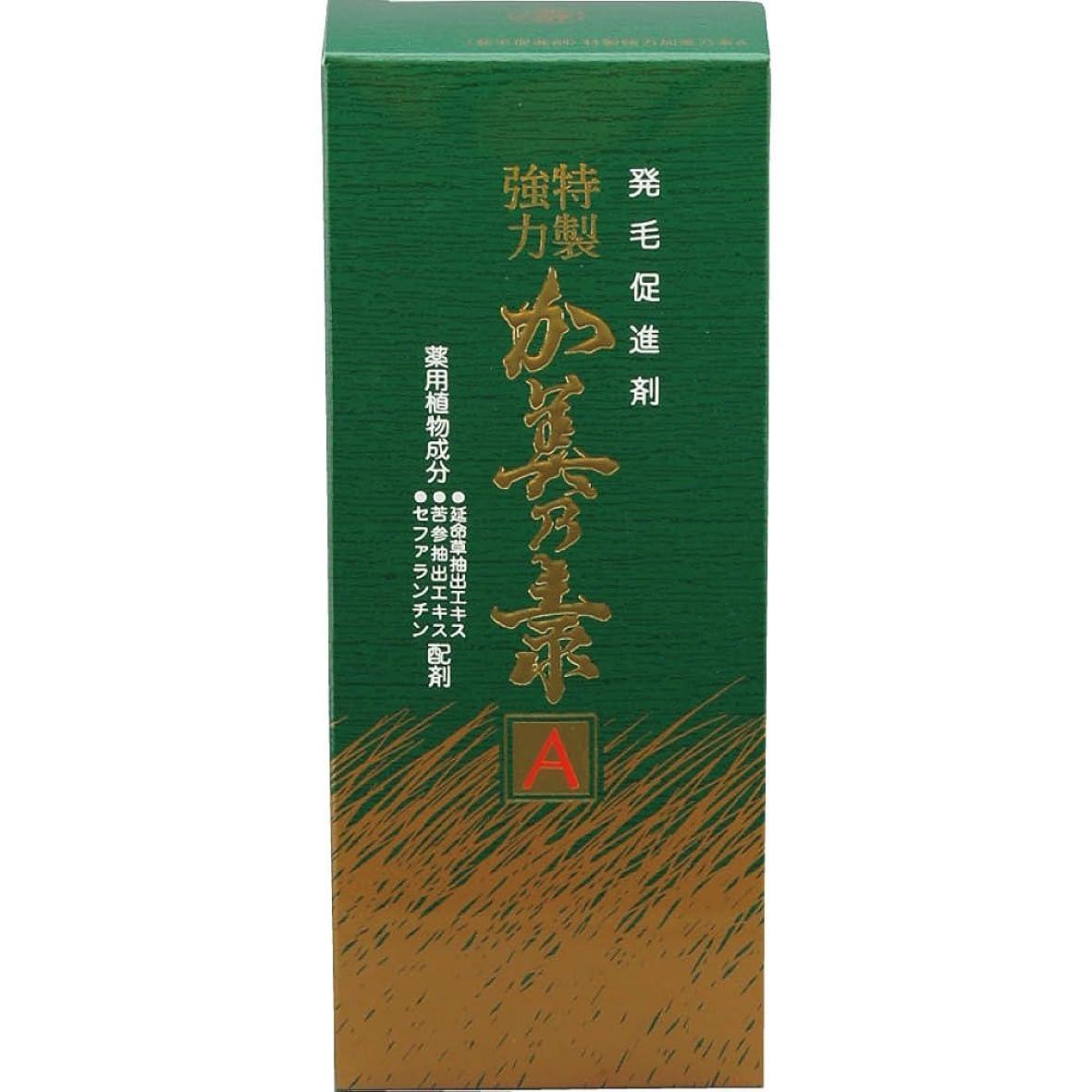 数字処方音特製強力加美乃素A フレッシュシトラスの香り 180mL 【医薬部外品】