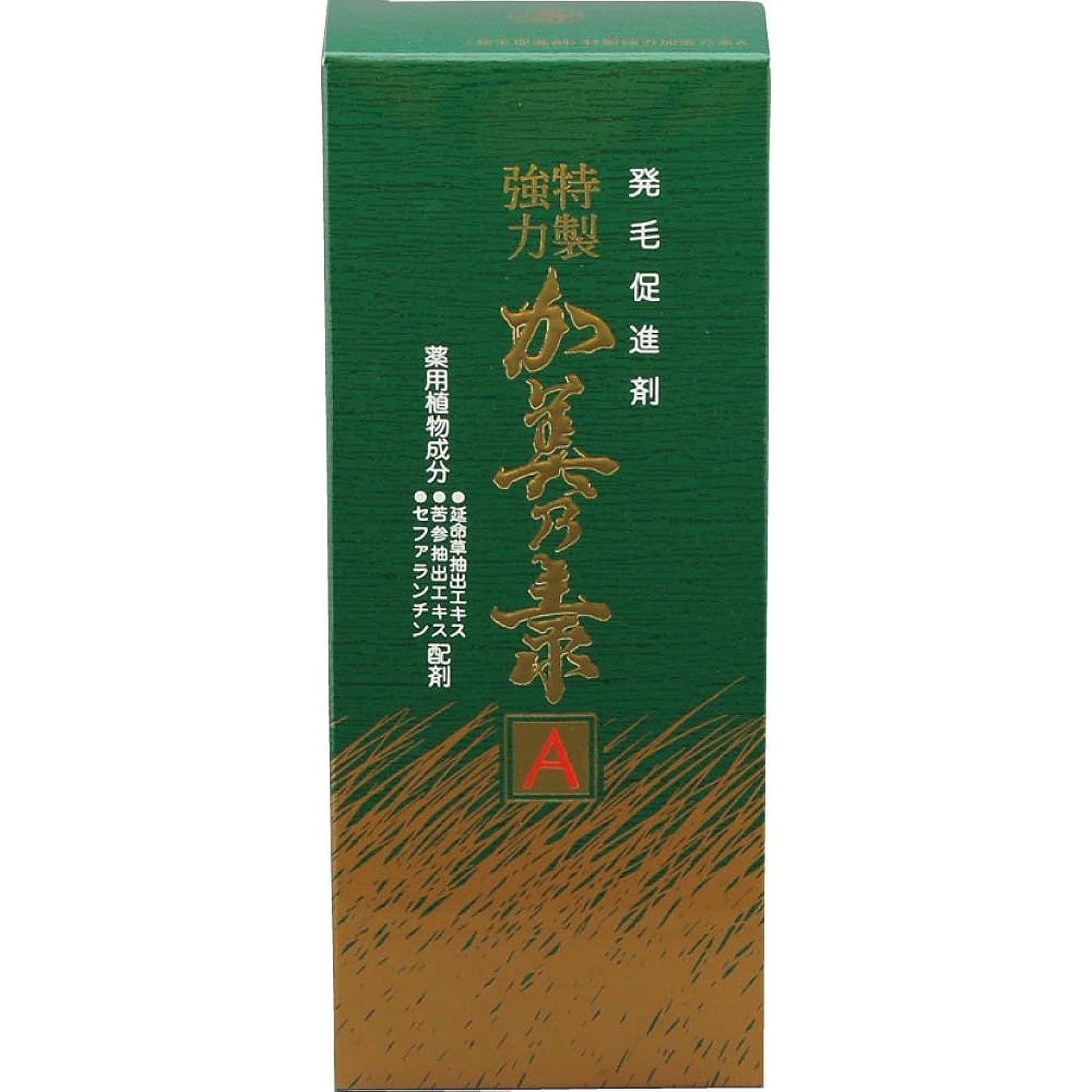 静かな余暇ラショナル特製強力加美乃素A フレッシュシトラスの香り 180mL 【医薬部外品】