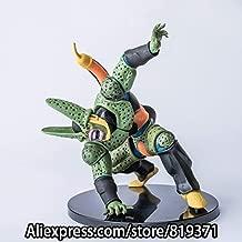 Amazon.es: Dragon Ball Z Cell