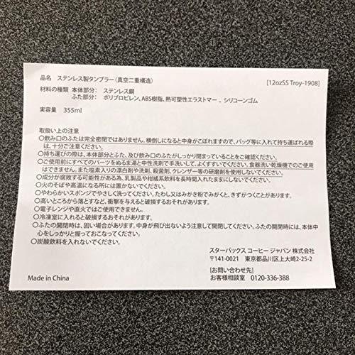 スタバスターバックスバレンタイン2020エンボスハートステンレスタンブラーサイズ幅×奥行き×高さ6.9×7.5×17.9cm355ml