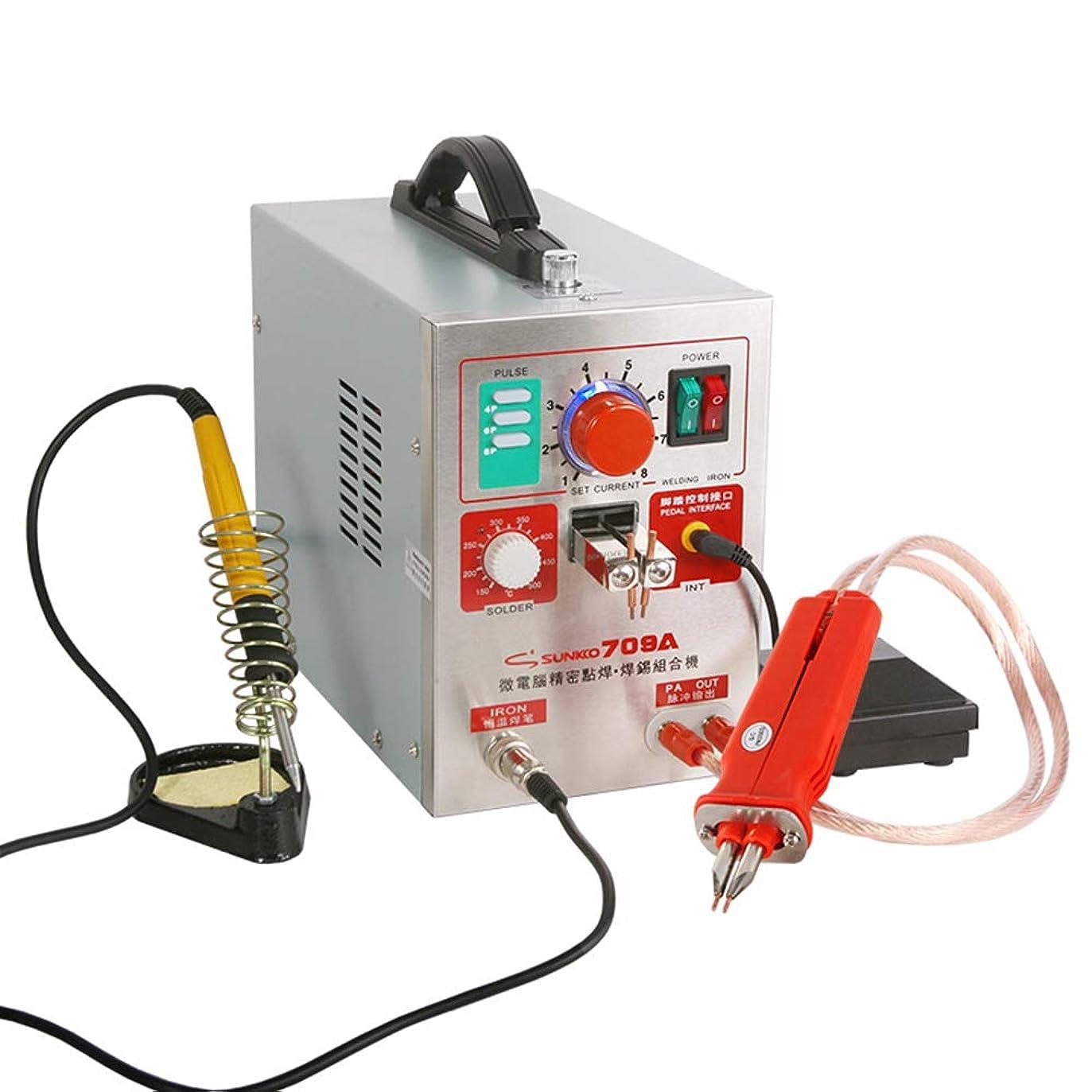 パッド幅区別ハイパワースポット溶接機、ハンドヘルドスポット溶接機、バッテリー専用溶接機、デジタルディスプレイユニバーサルペンニッケル