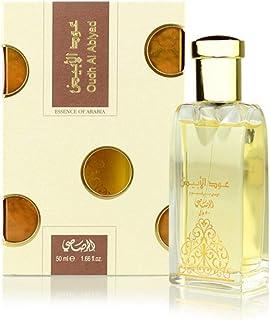 Al Rasasi Oudh Al Abiyad For Unisex 50ml - Eau de Parfum