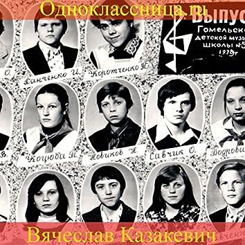 Odnoklassnitsa.ru
