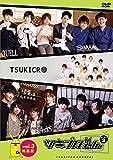 『ツキプロch. シーズン2』Vol.3 特装版[DVD]