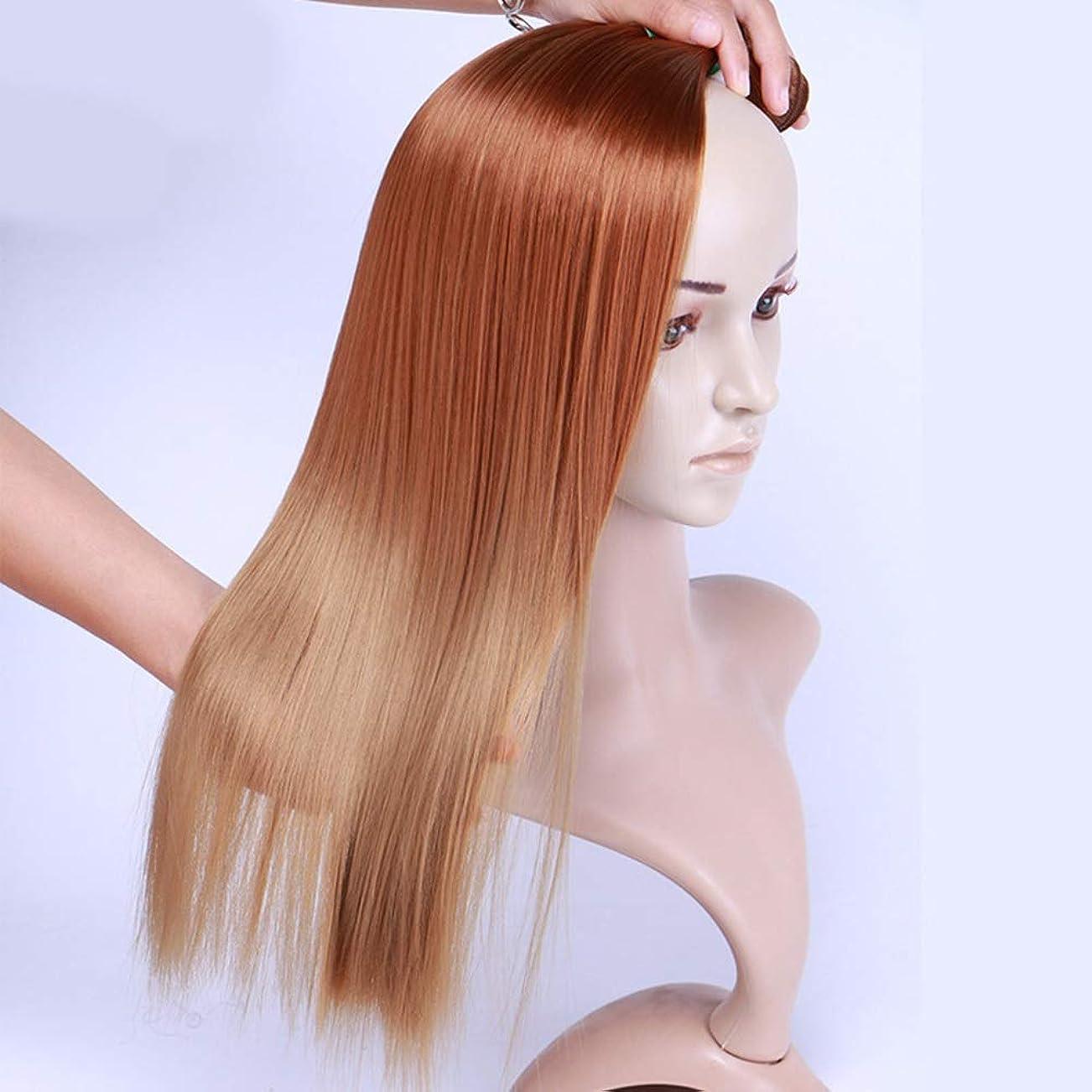 HOHYLLYA 絹のようなストレートの髪織り3バンドルヘアエクステンション - 女性のための茶色がかった黄色の人工毛レースのかつらロールプレイングウィッグロングとショートの女性自然 (色 : Brownish yellow, サイズ : 18