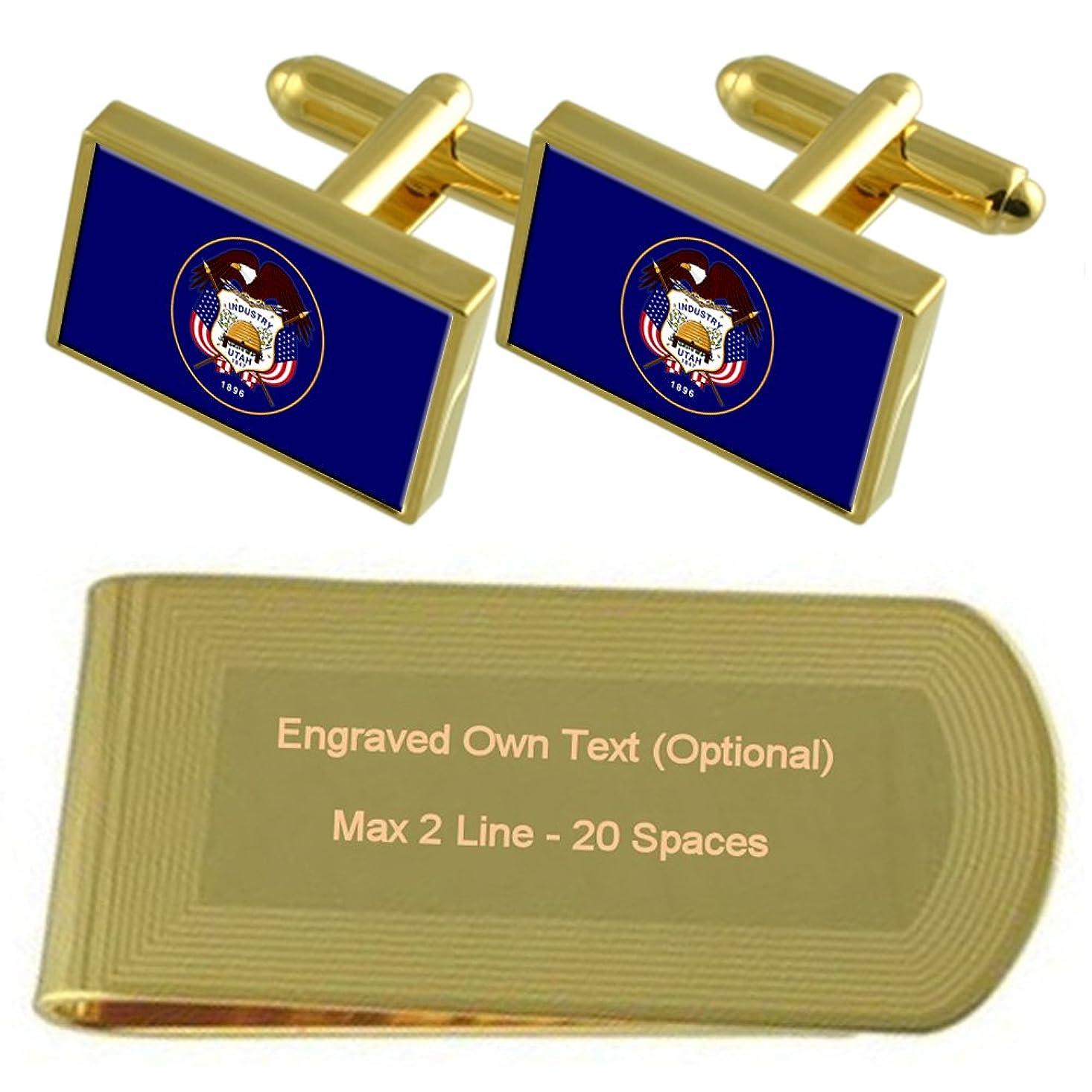 拍手配送保安ユタ州の旗ゴールドトーン カフスボタン お金クリップを刻まれたギフトセット
