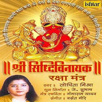 Shree Sidhivinayak Raksha Mantra
