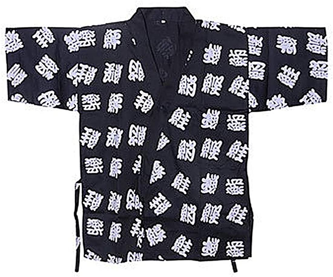Freahap Japanese Free shipping on posting reviews Printed Uniforms for Sushi Chef Restaurant Max 61% OFF Kimo