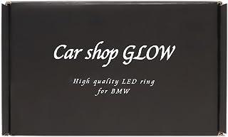 BMW 5シリーズ(E60/E61)後期用 LEDリングH8タイプ(キャンセラー内蔵)