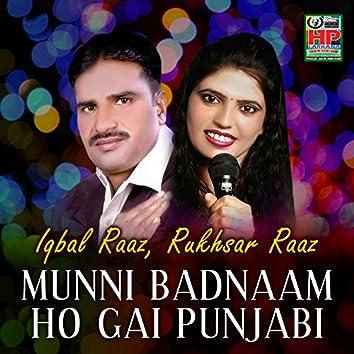 Munni Badnaam Ho Gai Punjabi