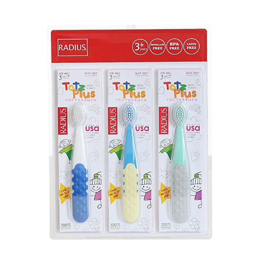 ネイティブダイヤル恐れラディウス Totz Plus Toothbrush 歯ブラシ, 3年+ シルキーソフト, 100% 野菜剛毛 3パック [並行輸入品]