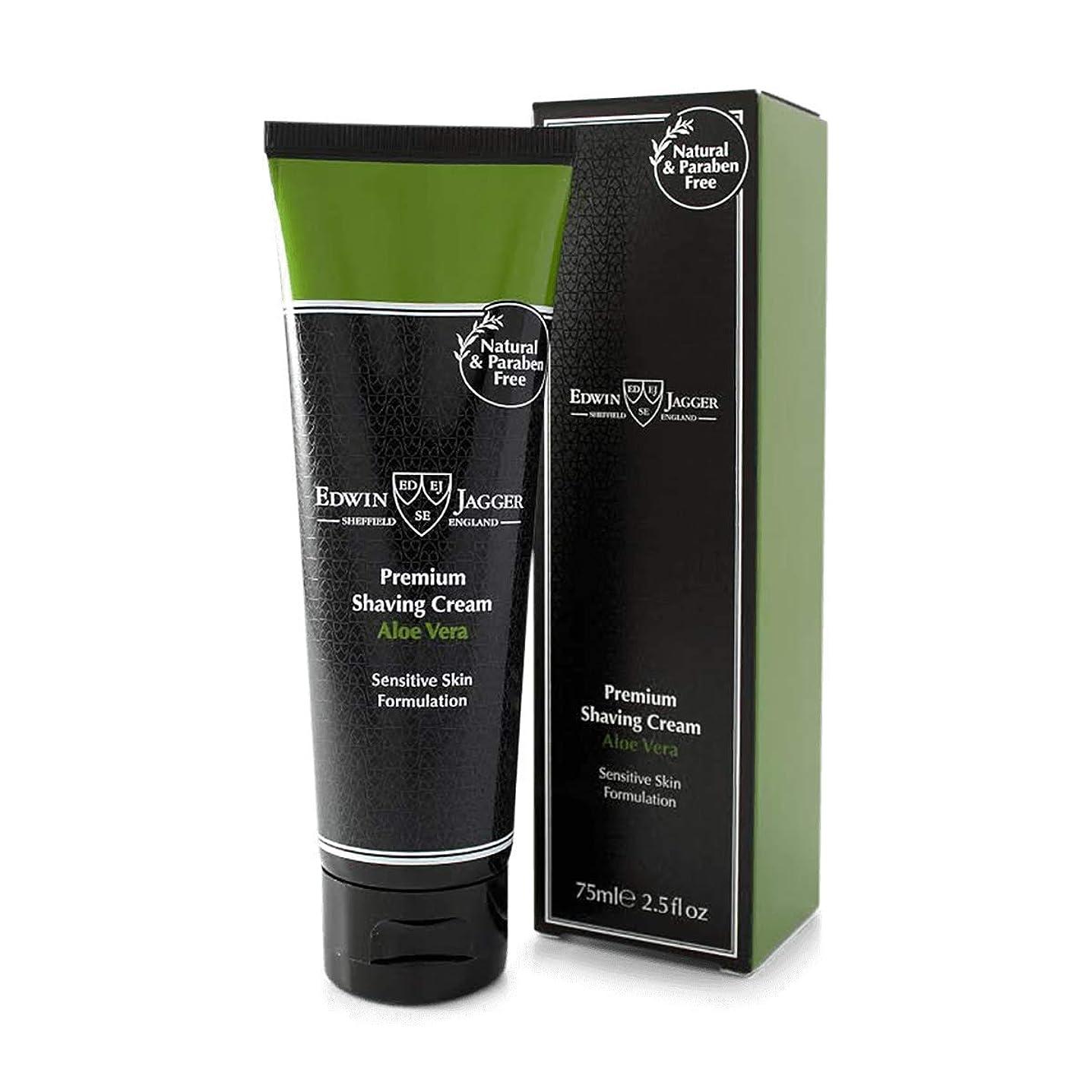 キャベツふつう一月エドウィンジャガー プレミアム シェービング クリーム アロエベラ75ml[海外直送品]Edwin Jagger Premium Shaving Cream Aloe Vera 75ml [並行輸入品]