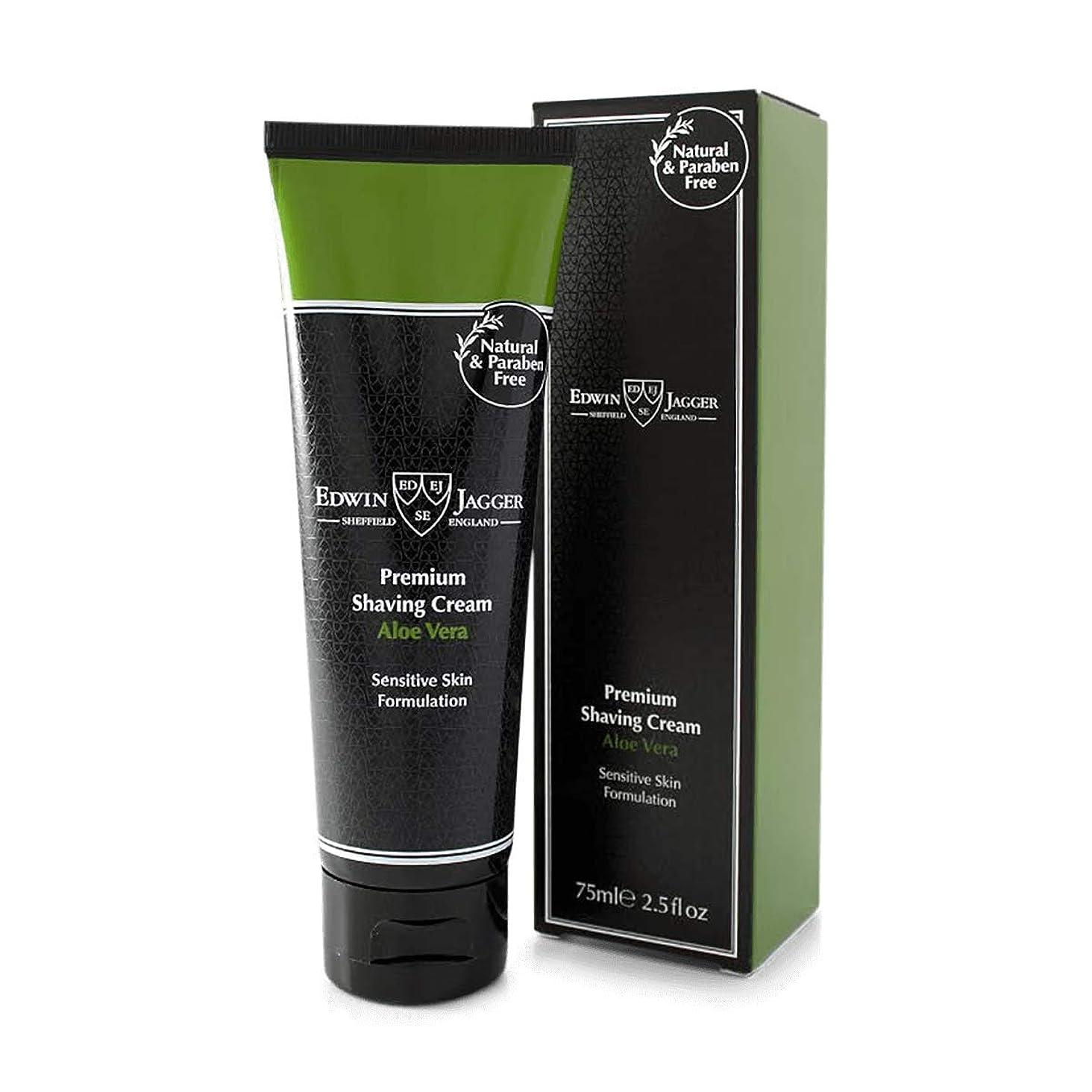ペグヘビー踏み台エドウィンジャガー プレミアム シェービング クリーム アロエベラ75ml[海外直送品]Edwin Jagger Premium Shaving Cream Aloe Vera 75ml [並行輸入品]