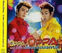 Oppa, Oppa(DVD付)