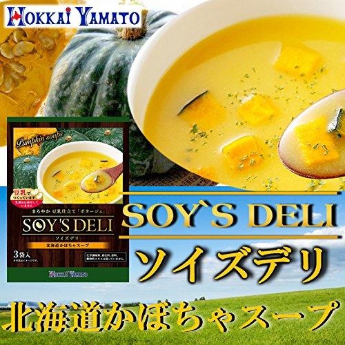 ソイズデリかぼちゃのスープ49.5gX6個