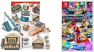 Nintendo Labo (ニンテンドー ラボ) Toy-Con 01: Variety Kit - Switch + マリオカート8 デラックス - Switch セット