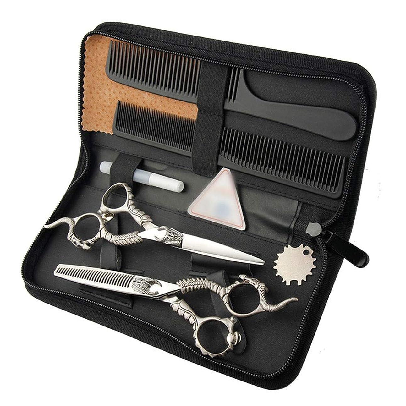 ウィスキースリチンモイミリメーター6インチ美容院プロのヘアカットレトロハンドルはさみツールセット モデリングツール (色 : Silver)