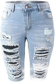 Coolred Womens Ripped Denim Stretchy Fabric Oversized High-waisted Jean Shorts