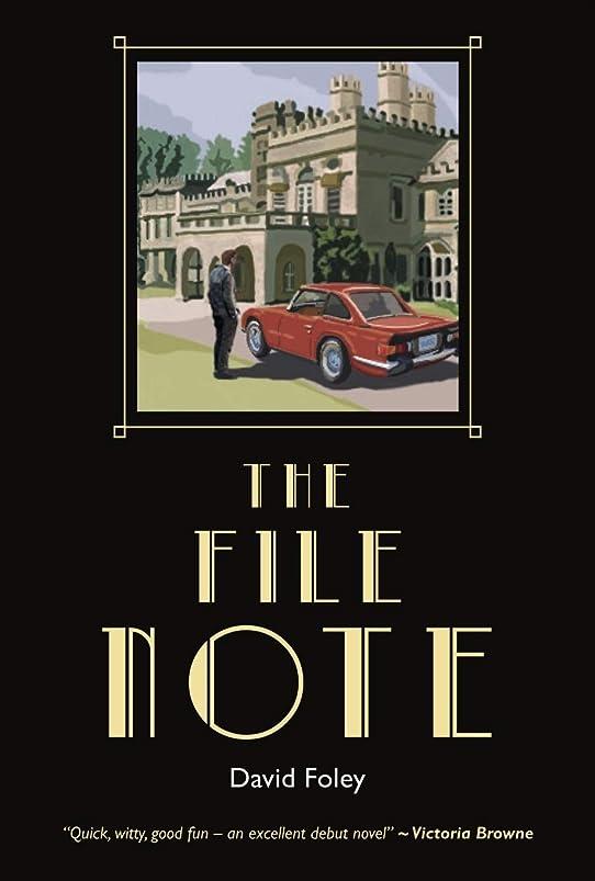 不実侵入するセマフォThe File Note (English Edition)