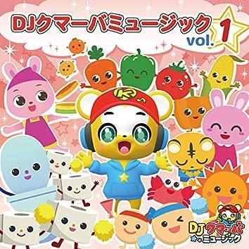 DJ Kumarba Music Vol. 1