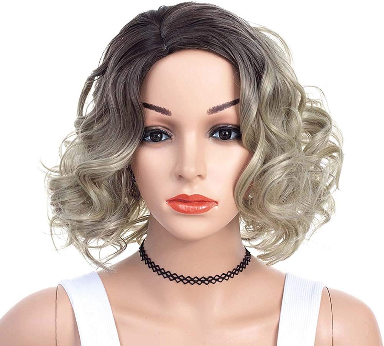 Frauen Kurze Lockige Haare Perücke Cosplay Partei Natürliche Mode HitzeBesteändige Perücke B07K7M56QD Die Farbe ist sehr auffällig  | Sale Deutschland