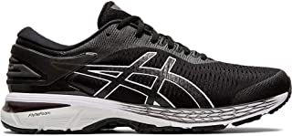 Best Asics Men's Kayano 19 of 2020 Top Rated & Reviewed