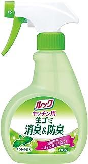 ルック キッチン用生ゴミ消臭&防臭スプレー 300ml ×10個セット
