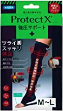 Protect X(プロテクトエックス) 強圧サポート オープントゥ着圧ソックス 膝上 (膝上M~L)
