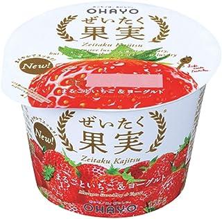 [冷蔵] オハヨー乳業 ぜいたく果実まるごといちご&ヨーグルト 125g