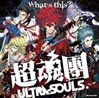 What's This? by Ultra Souls (2014-04-23)