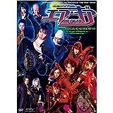 ミュージカル エア・ギア vs.BACCHUS Top Gear Remix
