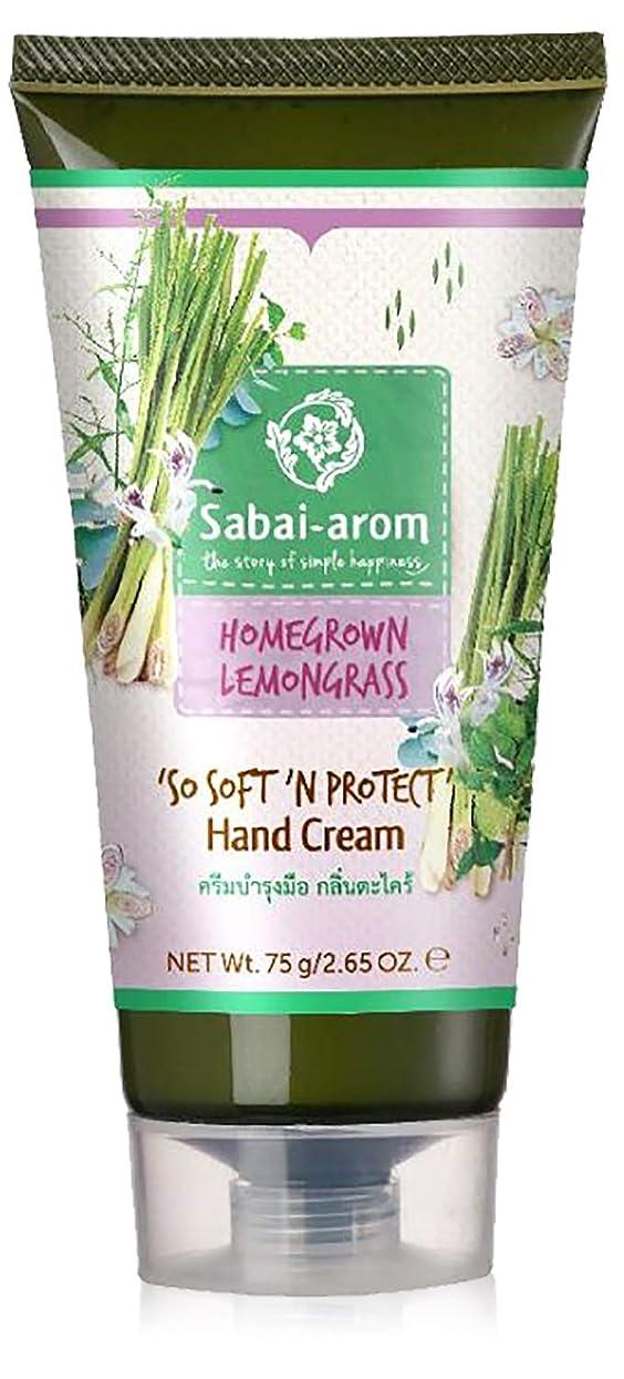 アクロバット空白創始者サバイアロム(Sabai-arom) レモングラス ソーソフト&プロテクト ハンドクリーム 75g【LMG】【004】