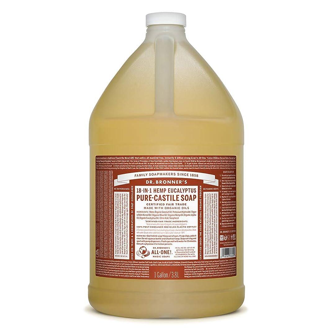 式トレイ明確なドクターブロナー マジックソープ液体 ユーカリ 3776ml