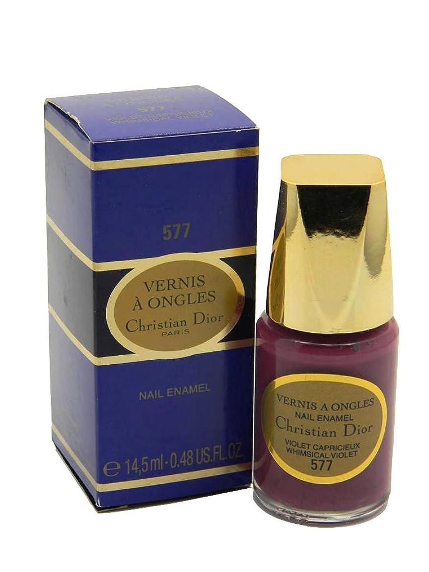 詳細にパワーセル帆Dior Vernis A Ongles Nail Enamel Polish 577 Whimsical Violet(ディオール ヴェルニ ア オングル ネイルエナメル ポリッシュ 577 ウィムジカル バイオレット) [並行輸入品]