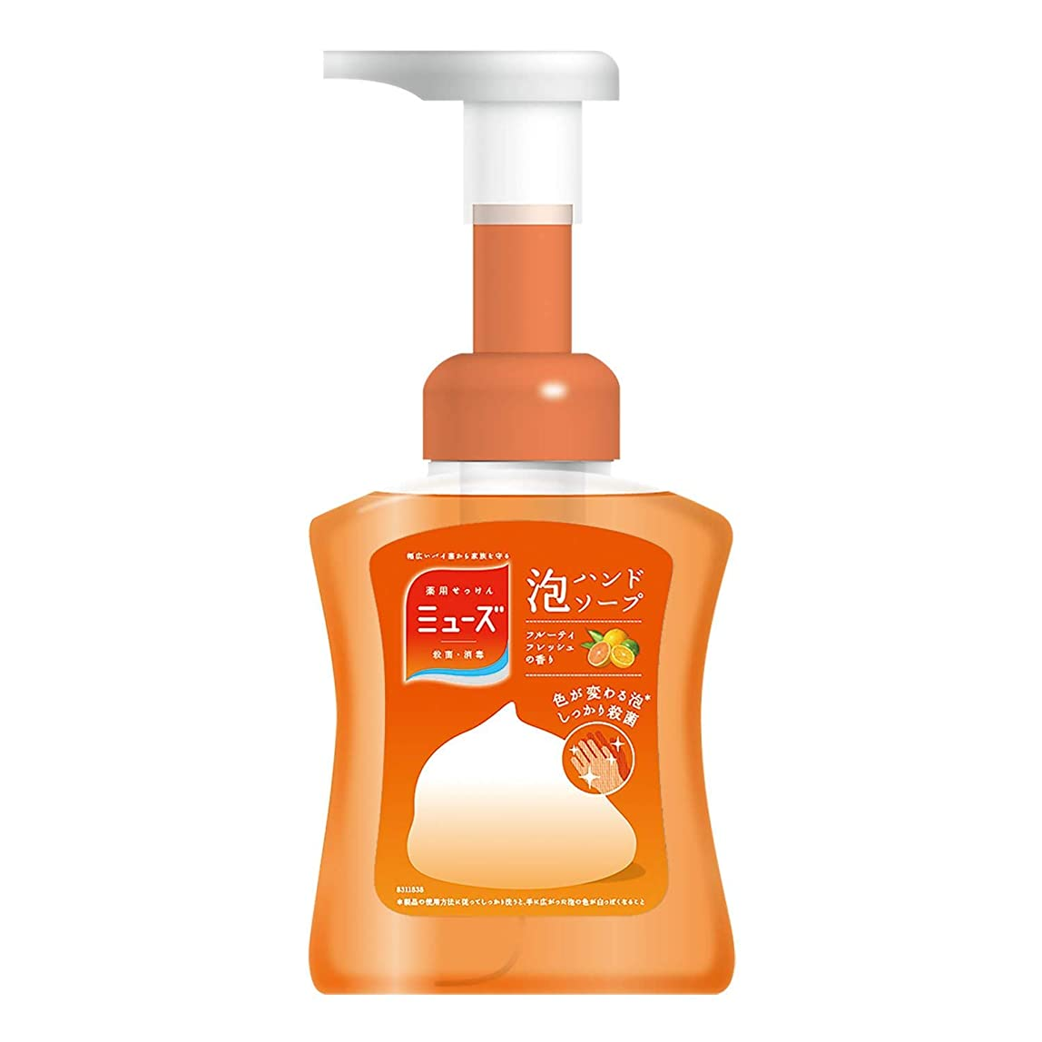 カートポルティコサンダース【医薬部外品】ミューズ 泡 ハンドソープ フルーティフレッシュの香り 色が変わる泡 本体ボトル 250ml 殺菌 消毒 手洗い 保湿成分配合