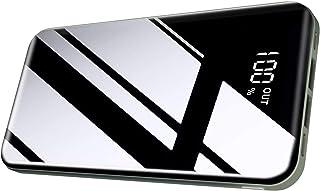 Todamay Strömbank, bärbar laddare 2 6 800 mAh med 3 ingångar och 2 utgångar ultrakompakt externt batteripaket med LCD digi...