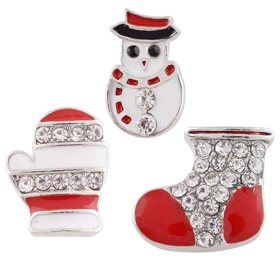 Snap Charm Christmas Winter Holiday Set of 3 Mini 12mm